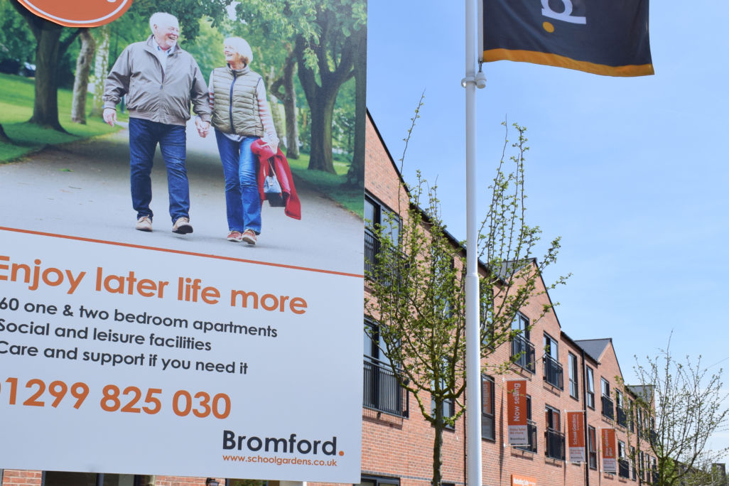 Bromford - School gardens 4 - construction hoarding